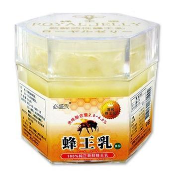 草本之家 冷凍新鮮蜂王乳500克