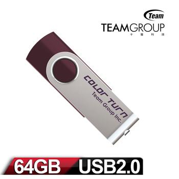 Team十銓科技 E902 64GB隨身碟-Color Turn 彩轉行動碟(E902)
