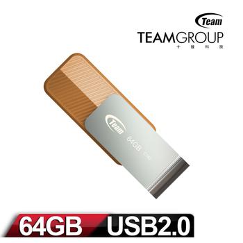 Team十銓科技 C142 64GB隨身碟 時尚百炫碟-琥珀褐(C142)