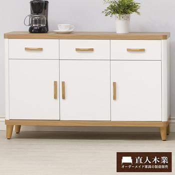 《日本直人木業》LIVE潔白生活 120CM廚櫃