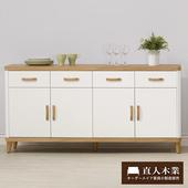 《日本直人木業》LIVE生活潔白160CM廚櫃