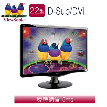ViewSonic優派 VA2232wm 22型 LED液晶螢幕