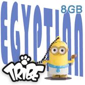 《義大利TRIBE》小小兵 8GB 隨身碟-埃及小小兵