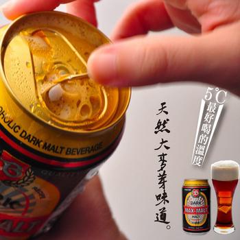★結帳現折★康健生機 MAX-MALT 醇麥卡濃黑麥汁(24入)(330ml/瓶*24)