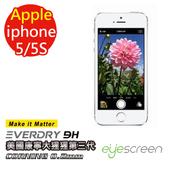 《TWMSP》EyeScreen Apple iPhone 5 / 5S / 5C Everdry 康寧 玻璃螢幕保護貼