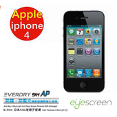 《TWMSP》EyeScreen Apple iPhone 4 / 4S Everdry 防窺 抗藍光 玻璃螢幕保護貼