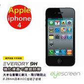 《TWMSP》EyeScreen Apple iPhone 4 / 4S Everdry AGC 玻璃螢幕保護貼