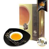 《御田》頂級黑羽土雞精品手作原味滴雞精(20入尊爵禮盒)