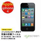《TWMSP》EyeScreen Apple iPhone 4 / 4S EverDry PET 螢幕保護貼