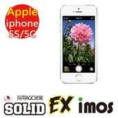 《TWMSP》★有行防護 無形觸感★ iMOS Apple iPhone 5 / 5S / 5C AGC 9H強化玻璃 螢幕保護貼