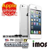 《TWMSP》★王者再臨★iMOS 蘋果 Apple iPhone 5 / 5S/ 5C 康寧 9H 強化玻璃 螢幕保護貼