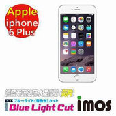 《TWMSP》iMOS Apple iPhone 6 Plus 5.5 吋 Eye Ease 螢幕保護貼 (黃片)