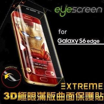 TWMSP EyeScreen Samsung S6 EDGE 3D極限滿版曲面保護貼(一組二入)