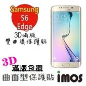 《TWMSP》★3D滿版包覆★iMOS 三星 Samsung S6 Edge 3D滿版雙曲膜保護貼