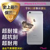 《TWMSP》★史上最強保護貼★ Moxbii Apple iPhone 6 4.7吋 9H 抗衝擊 背面保護貼