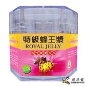 《彩花蜜》特級生鮮蜂王乳(500g)