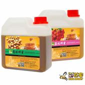 《彩花蜜》台灣嚴選-龍眼蜂蜜1200g+荔枝蜂蜜1200g(2入組)