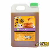 《彩花蜜》台灣嚴選-百花蜂蜜(3000g)單筆消費滿1388即贈送台灣荔枝蜂蜜350g一瓶