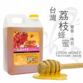 《彩花蜜》台灣嚴選-荔枝蜂蜜(3000g)單筆消費滿1388即贈送台灣荔枝蜂蜜350g一瓶