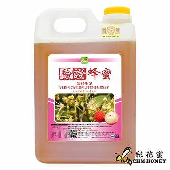 彩花蜜 台灣養蜂協會驗證-荔枝蜂蜜(3000g)