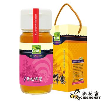 《彩花蜜》台灣嚴選-荔枝蜂蜜(700g)單筆消費滿1388即贈送台灣荔枝蜂蜜350g一瓶
