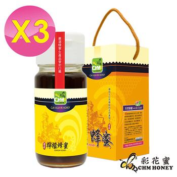 彩花蜜 南洋嚴選-檸檬蜂蜜700g(3入組)