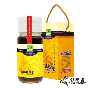 彩花蜜 南洋嚴選-檸檬蜂蜜(700g)