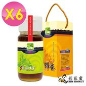 《彩花蜜》台灣嚴選-龍眼蜂蜜700g(6入組)單筆消費滿1388即贈送台灣荔枝蜂蜜350g一瓶