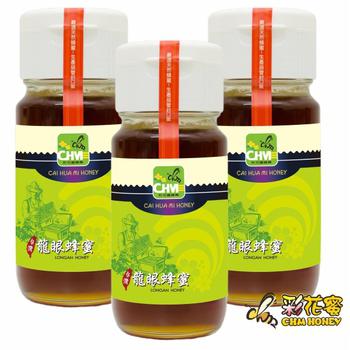 《彩花蜜》台灣嚴選-龍眼蜂蜜700g(3入組)