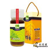 《彩花蜜》台灣嚴選-龍眼蜂蜜(700g)
