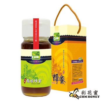 彩花蜜 台灣嚴選-龍眼蜂蜜(700g)