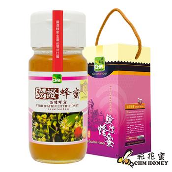 彩花蜜 台灣養蜂協會驗證-荔枝蜂蜜(700g)