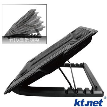 KTNET S607五段升降式筆記型電腦散熱底座(1入)