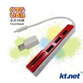 《KTNET》ktnet OTG多功能讀卡機+HUB 15CM(1入)