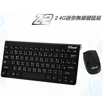 KTNET Z2無線迷你鵰光鍵影 鍵盤滑鼠組2.4G(黑)