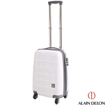 ALAIN DELON 亞蘭德倫 20吋 時尚方格系列旅行箱/拉桿箱/行李箱/登機箱(白)
