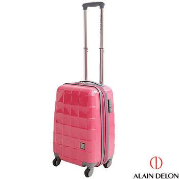 ALAIN DELON 亞蘭德倫 20吋 時尚方格系列旅行箱/拉桿箱/行李箱/登機箱(粉紅)