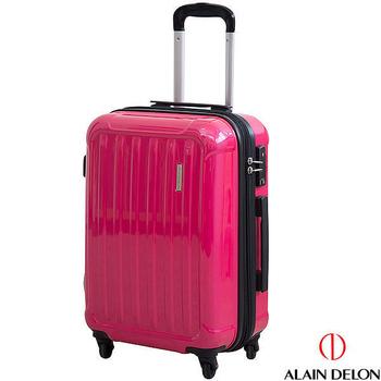 法國 ALAIN DELON 亞蘭德倫 20吋 魅力吐司系列旅行箱/拉桿箱/行李箱/登機箱(紅)
