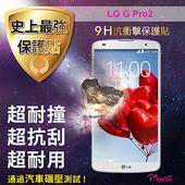 《TWMSP》★史上最強保護貼★ Moxbii LG G Pro2 9H 抗衝擊 螢幕保護貼