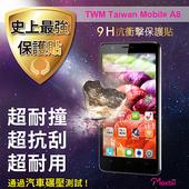 《TWMSP》★史上最強保護貼★ Moxbii TWM Taiwan Mobile A8 9H 抗衝擊 螢幕保護貼