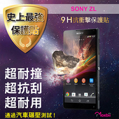 《TWMSP》★史上最強保護貼★ Moxbii Sony Xperia ZL 9H 抗衝擊 螢幕保護貼