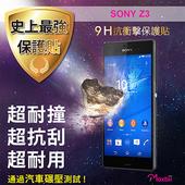 《TWMSP》★史上最強保護貼★ Moxbii Sony Xperia Z3 9H 抗衝擊 螢幕保護貼
