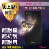 《TWMSP》★史上最強保護貼★ Moxbii Sony Xperia Z3 9H 抗衝擊 背面保護貼