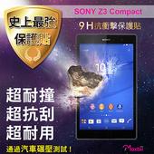 《TWMSP》★史上最強保護貼★ Moxbii Sony Xperia Z3 Compact 9H 抗衝擊 螢幕保護貼