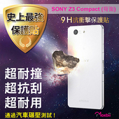 《TWMSP》★史上最強保護貼★ Moxbii Sony Xperia Z3 Compact 9H 抗衝擊 背面保護貼