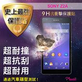 《TWMSP》★史上最強保護貼★ Moxbii Sony Xperia Z2A 9H 抗衝擊 螢幕保護貼