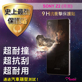 《TWMSP》★史上最強保護貼★ Moxbii Sony Xperia Z2 9H 抗衝擊 背面保護貼