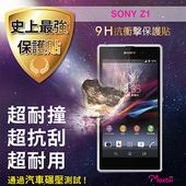 《TWMSP》★史上最強保護貼★ Moxbii Sony Xperia Z1 9H 抗衝擊 螢幕保護貼