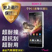 《TWMSP》★史上最強保護貼★ Moxbii Sony Xperia Z 9H 抗衝擊 螢幕保護貼