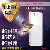 《TWMSP》★史上最強保護貼★ Moxbii Sony Xperia Z 9H 抗衝擊 背面保護貼